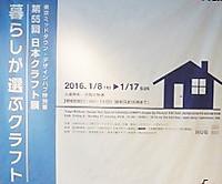 P1210186